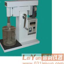 最全搅拌机厂商,XJT充气多功能浸出搅拌机/方法使用