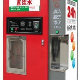 小区直饮机售水机带尾水回收