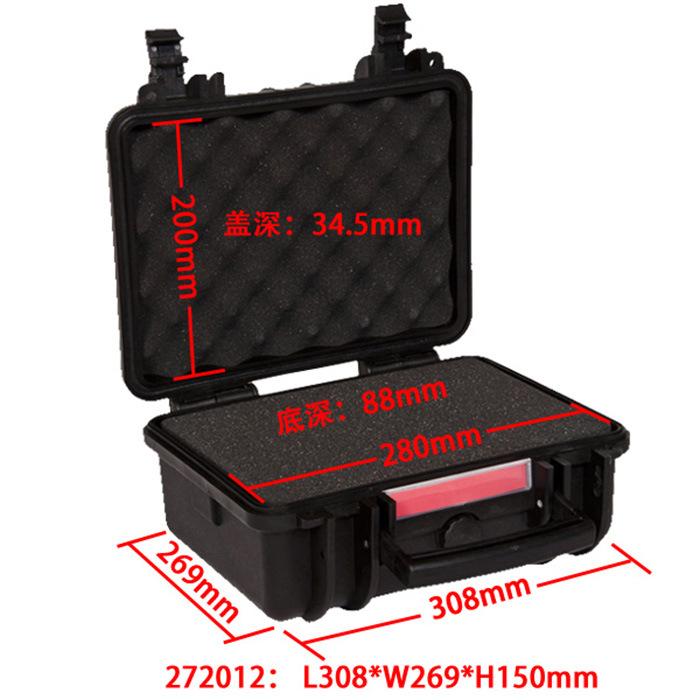 厂家供应272012 精密仪器 防水防尘抗震箱