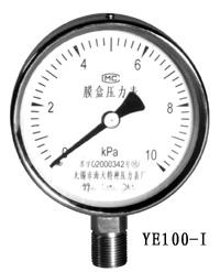 电式数字压力表