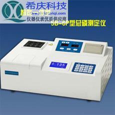 总磷测试仪