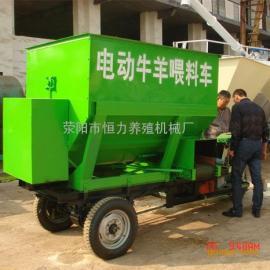 羊舍环保型撒料车生产厂家