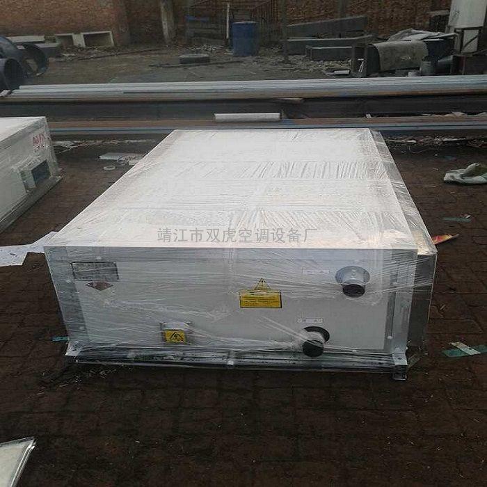 杭州变风量新风空调机组、吊顶式空气处理机组