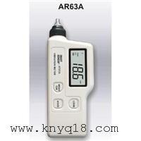 宁波希玛AR63A测振仪