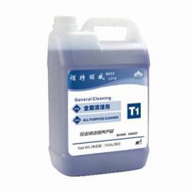 沈阳佰特丽威清洁剂独家代理专供T1全能清洁剂