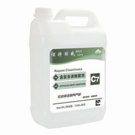 佰特丽威次氯酸钠C7去菌除渍剂