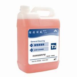 通用型佰特丽威T3酸性清洁剂
