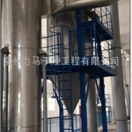 300kg/h改性分子筛浆料气流干燥系统