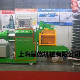 供应上海预成型机厂家,200橡胶预成型机,橡胶过滤机