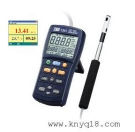 热球式风速计TES-1340