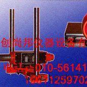 悬挂式激光指向仪DQJ-05D型