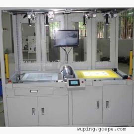 CCD自动对位大片丝网贴合机|手工对位大片丝网贴合机