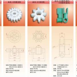 直齿轮插件