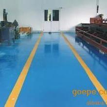 桥头耐磨地板漆,南城车间防静电地板漆,谢岗工业厂房地板漆