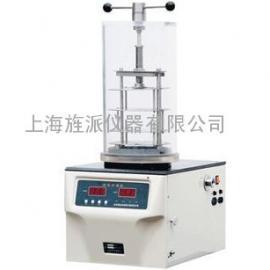FD-1B-50真空冷冻干燥机 压盖型真空冷冻干燥机