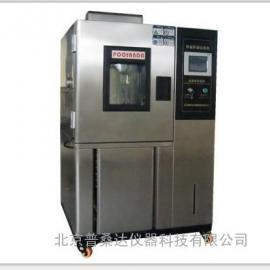 北京交变高低温试验箱