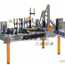 三维柔性组合焊接工装夹具