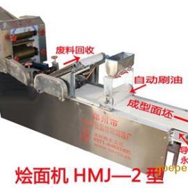 洛阳烩面机多功能品牌小型烩面机做法和配方
