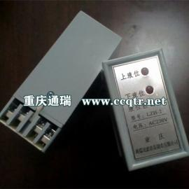 TRH-3红外线式液位传感器|传感器安装在Φ10玻璃管上