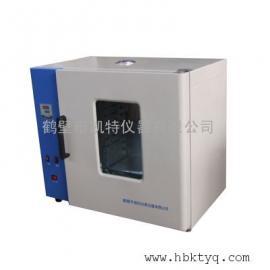 智能电热鼓风干燥箱,化验室烘箱干燥箱
