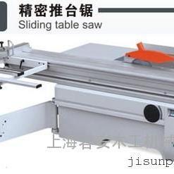 裁板锯哪家强?上海精密裁板锯厂家、45度精度裁板锯
