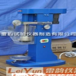 浮选机,洗矿选矿设备/单槽浮选机,上海浮选机厂商