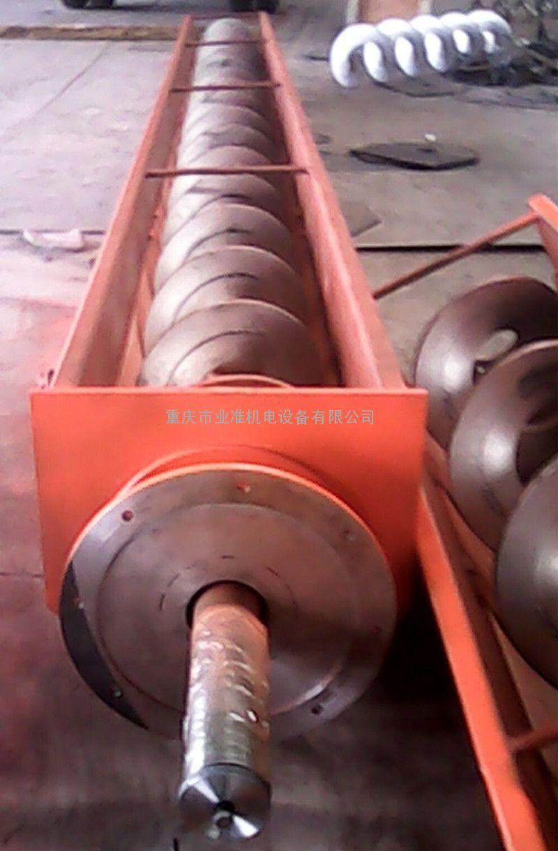 重庆WLS无轴螺旋输送机生产企业,非标订做