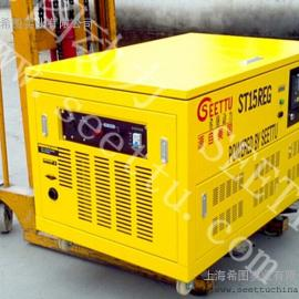 15KW汽油发电机参数