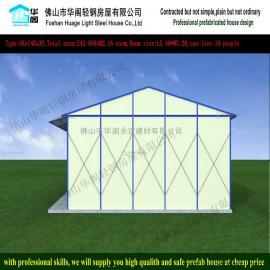 玻璃棉活动板房-防火活动板房,5k14k3p,242平方米