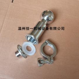 大量批发不锈钢罐用旋转喷淋球、清洗球(快卡连接,安装方便)