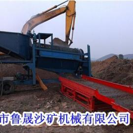 砂金矿重选设备鼓动溜槽振动选金设备