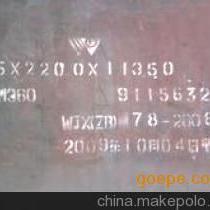 NM400耐磨钢板厂家