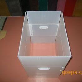透明中空板周转箱