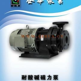 【诚信厂家】供应企华牌耐腐蚀水泵,耐腐泵,防腐泵,耐酸碱泵