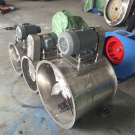 订做KT40-7型3KW不锈钢防腐耐高温电机外置式轴流风机