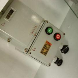 新疆防爆起动箱 防爆磁力起动器BQC