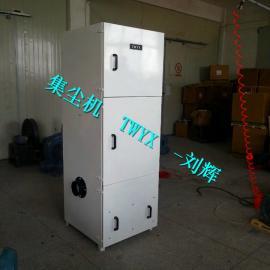 箱式集尘器,脉冲反吹工业集尘机