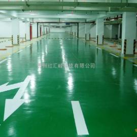 贵州混凝土密封固化剂地坪