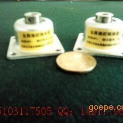 新款三向等刚度隔振器金属橡胶材质耐高低温寿命长可定制