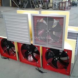 变电站轴流风机FLZ系列 自带双百叶单百叶