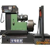 华电数控生产阀门加工专用数控机床