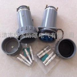 防爆移动式接插头YT/150A 380V ExdⅡBT5