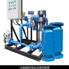 冷凝器在线清洗装置专业生产厂家