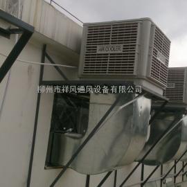节能型工业冷风机 节能型超市商场冷风机 祥风水冷空调