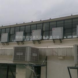 广西冷风机系列 广西工业水冷空调系列 广西排风机