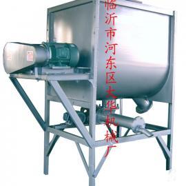金富民卧式自动灌装腻子粉搅拌机质量优胜