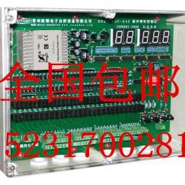 脉冲控制仪 10路脉冲控制仪  20路脉冲控制仪 控制柜