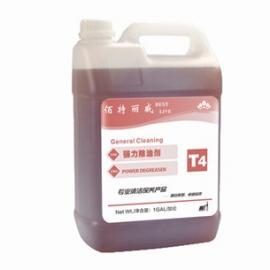 沈阳昌润达独家供应佰特丽威T4强力除油剂(解脂溶油剂)