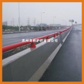 东莞高架防撞护栏/东莞高架桥防撞护栏底座批发/龙桥护栏制造