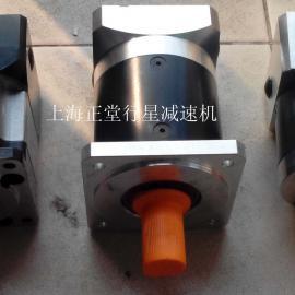 PS120伺服行星减速机